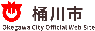 桶川市 Okegawa City Official Web Site